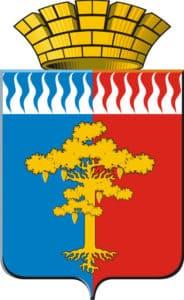 Администрация Среднеуральска