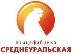 Птицефабрика Среднеуральская