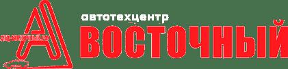 """атц """"Восточный"""""""